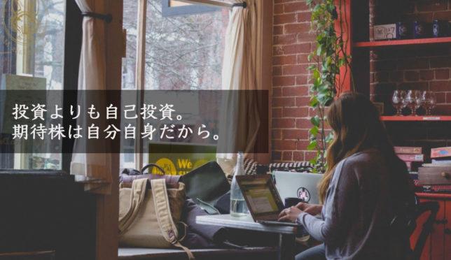 【仕事がデキる人間になるための最適な勉強法が「ビジネス動画」です】
