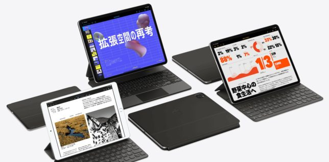 【Magic KeyboardはiPad pro用キーボードの大正解】