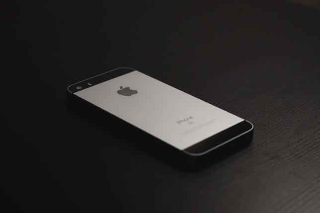 【今現在リークされている新型iPhoneの情報】