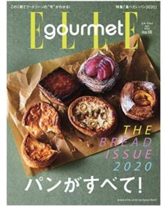 ・ELLE gourmet
