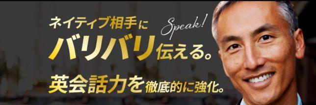 ・今年こそ本気で英語を勉強して絶対喋れる力を付けたい人向けのオンライン英会話スクール