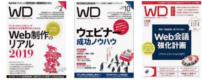 WD(Web Designing)