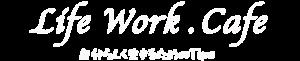 Lifeworkcafe-logo