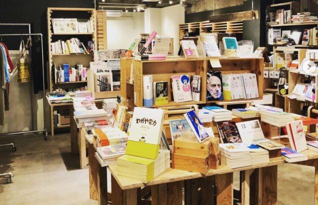 ・Standard book store(大阪)