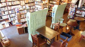 ・book cafe 火星の庭(宮城)