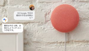 ・Google NEST MINI