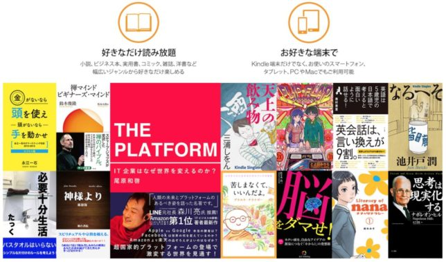 【おすすめ活用術:Kindleを使って良書をまとめ読みしよう】