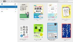 KindlePCでの読み方