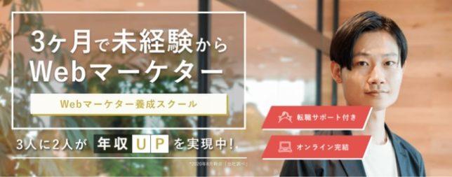 ・マケキャン by DMM.com