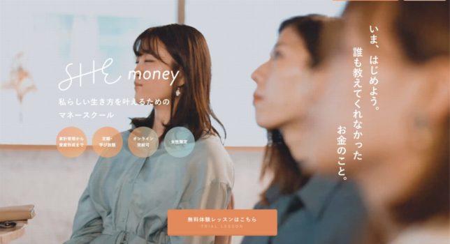 ・SHE Money